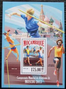 Mosambik 2013 MS v lehké atletice Mi# Block 855 Kat 10€ 2257