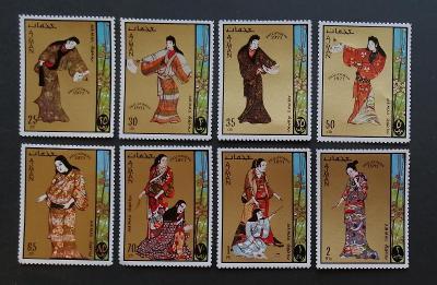 Adžmán/Ajman 1971 Mi.670-7 4,5€ Výstava známek Japonsko,japonské umění