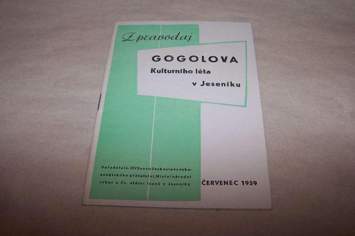 JESENÍK GOGOLOVO KULTURNÍ LÉTO r.1959 0/7 /B168/ - Antikvariát