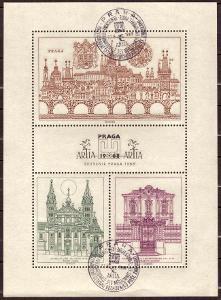 PŘEPÁŽKOVÝ LIST ARTIA PRAGA 1968 - PAMĚTNÍ RAZÍTKA (T4104)