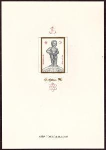 J. HERČÍK - RYTINA ČŮRAJÍCÍ CHLAPEČEK, ARTIA, BELGICA 1990 (T4338)