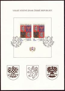 POF. PAL 2 - PAMĚTNÍ LIST VELKÝ STÁTNÍ ZNAK ČR, 1993 (T4598)