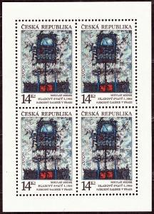 """POF. PL 5 - PŘEPÁŽKOVÝ LIST EUROPA, 1993 - TISKOVÁ DESKA """"C"""" (T5228)"""