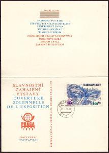 ČSSR - POZVÁNKA NA ZAHÁJENÍ VÝSTAVY PRAGA 1978 (T5313)