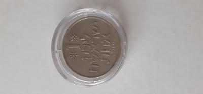 Mince Izrael 1 Lira