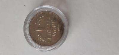 Mince Německo 1 Mark