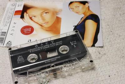 Audio Kazeta ALSY Keberg Music