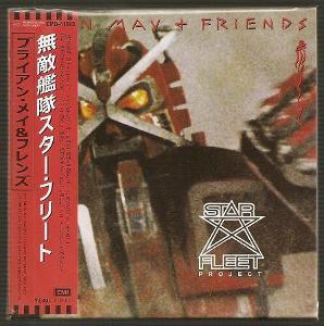 Brian May - Star Fleet Project CD Mini LP + OBI Ltd.Edition Queen