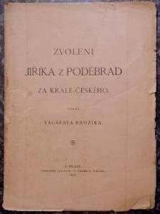 Zvolení Jiříka z Poděbrad za krále českého, Obraz Vácslava Brožíka
