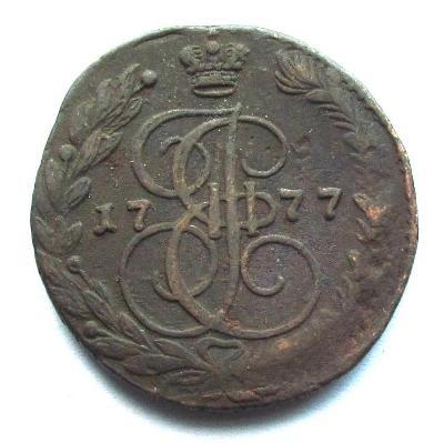 Rusko 5 kop. 1777 EM
