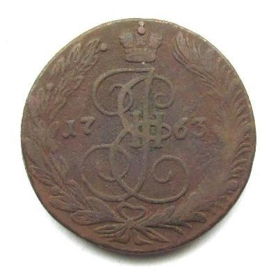 Rusko 5 kop. 1763 EM