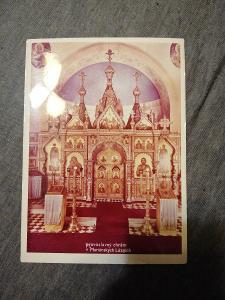 Pohlednice - pravoslavný chrám v Mariánských Lázních, neprošla poštou