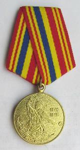 Moldavsko Medaile 60. výročí vítězství ve válce 1941 - 1945