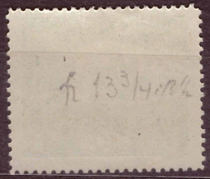 1918 (ČSR I) - Hradčany, 10h zelená, zoubkování A (6317) - Filatelie