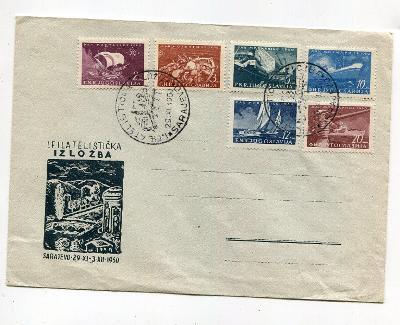 JUGOSLÁVIE - SARAJEVO - VÝSTAVA ZNÁMEK  1950    /AP 32-8