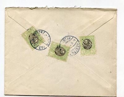 SRBSKO - BĚLEHRAD - OBÁLKA   1911?  /AP 32-10
