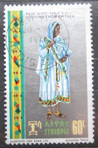 Etiopie 1968 Lidový kroj Eritrea Mi# 605 0003