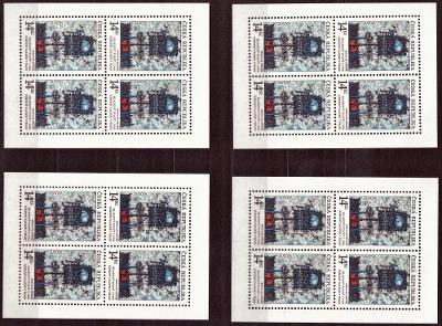 POF. PL 5 - HLADOVÝ SVATÝ, 1993 - KOMPLETNÍ SESTAVA 4 TD (S1408)