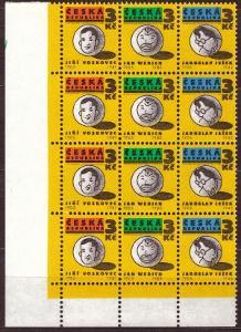 POF. 67-69 - OSVOBOZENÉ DIVADLO, 1995 - ROHOVÝ ČTYŘBLOK (S1403)