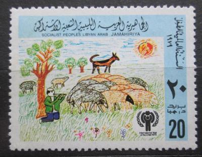 Libye 1979 Dětská kresba Mi# 718 0014