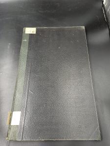 Kniha - Rozpočty na stavbu rolnické školy 1924/125 str...(12884)