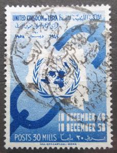 Libye 1958 Deklarace lidských práv Mi# 81 0016