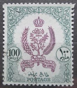 Libye 1960 Státní znak Mi# 103 0016