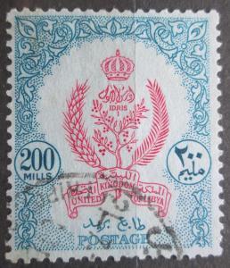 Libye 1960 Státní znak Mi# 104 0016