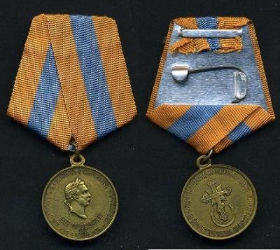 RUSKO. Alexander II. Medaile na osvobození bulharských bratrů. 1878.