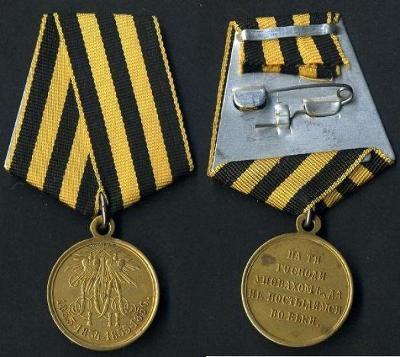 RUSKO. Pamětní medaile na východní války 1853, 1854, 1855, 1856.