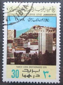 Libye 1978 Ankara Mi# 652 0019