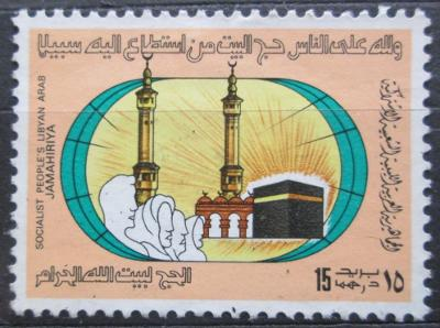 Libye 1978 Ka'ba, Mekka Mi# 667 0019
