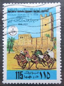 Libye 1978 Jezdci na koni Mi# 681 0019