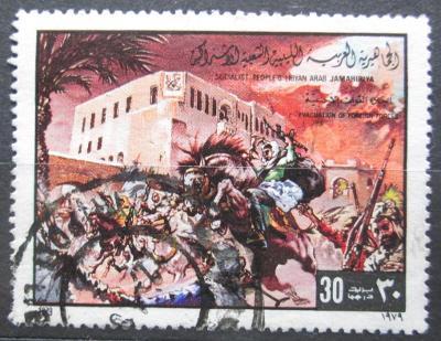 Libye 1979 Jezdci na koni Mi# 762 0019
