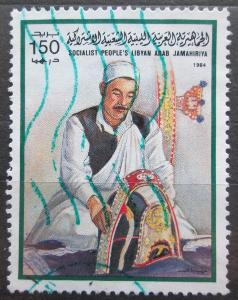 Libye 1984 Tkadlec Mi# 1336 0019