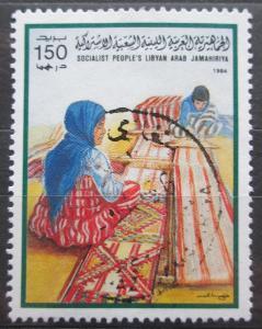 Libye 1984 Tkaní koberců Mi# 1337 0019