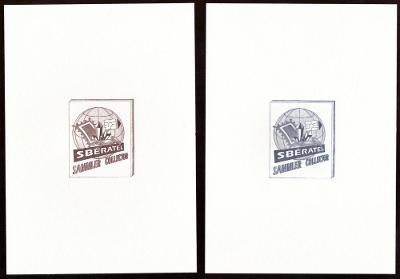 """2 PAMĚTNÍ LISTY SBĚRATEL 2004 - POUZE OCELORYTINA """"LOGO"""" (S1468)"""