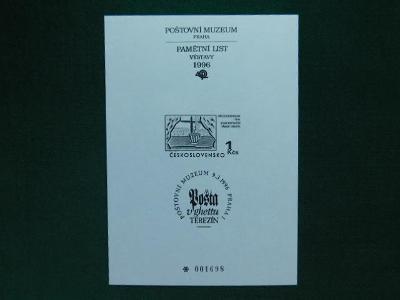 PTM 5 a - Pošta v Ghettu - 1996 - Příležitostné Tisky Poštovního Muzea