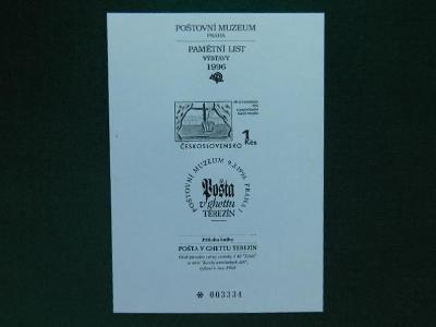 PTM 5 b - Pošta v Ghettu - 1996 - Příležitostné Tisky Poštovního Muzea
