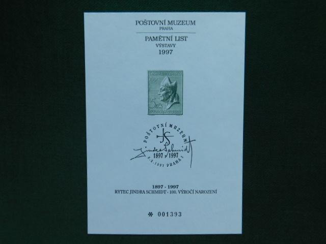 PTM 8 - Sv. Vojtěch - 1997 - Příležitostné Tisky Poštovního Muzea - Filatelie