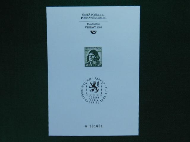 PTM 21 - Doteky Pošty  V - 2003 - Příležitostné Tisky Poštovního Muzea - Filatelie