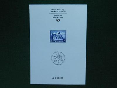 PTM 22 - 85.Výročí Zalo - 2003 - Příležitostné Tisky Poštovního Muzea