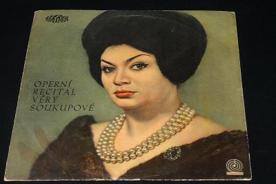 LP - Operní Recitál Věry Soukupové    (d24)