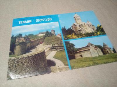 Pohlednice, retro, Rusko, použitá, neprošla poštou - viz foto