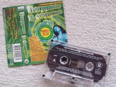Audio Kazeta HouseMusic RED5 SASH C-GAMA SPACEKID T.PIGS D.LEE Russia