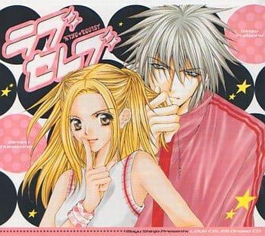 Anime CD - Love Celeb manga drama CD