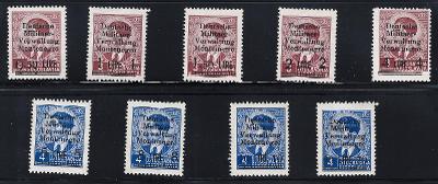 MONTENEGRO Mi. 1 - 9 (II) série /*