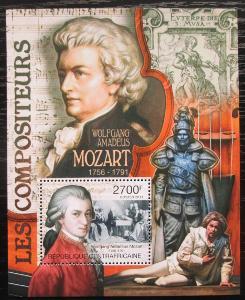SAR 2011 Wolfgang Amadeus Mozart Mi# Block 740 Kat 11€ 2287