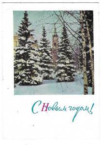 POHLEDNICE RUSKÁ   ŠŤASTNÝ NOVÝ ROK   1966   4