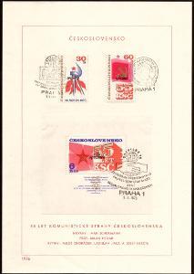 POF. 2203a-5a - NÁLEPNÍ LIST SOFILEX 1976, 3 VÝSTAVNÍ RAZÍTKA (S1578)